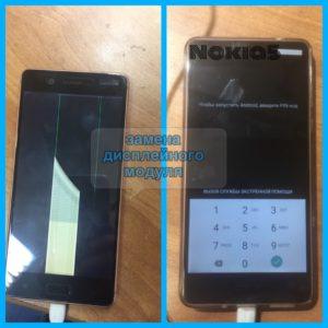 Ремонт телефона Nokia 5 - замена модуля